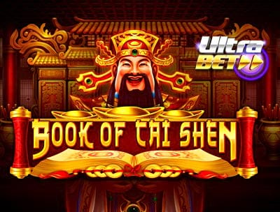 Book of Cai Shein